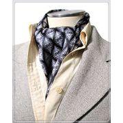 エレガントな袋縫いプリント柄入りメンズ用100%シルクスカーフ 10145