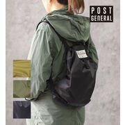 【POSTGENERAL】パッカブル ドローストリングバッグ 3色
