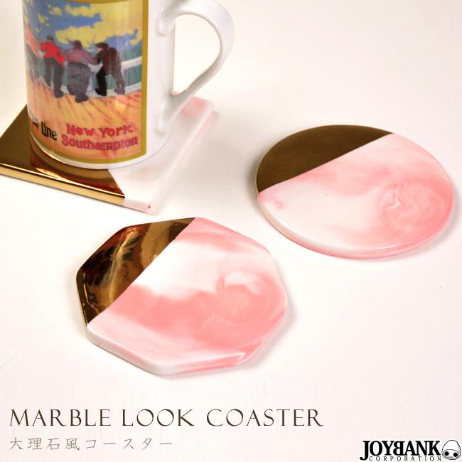 大理石風コースター ピンクXゴールド【陶器/ネイルパレット/ラウンド/スクエア/オクタゴン】