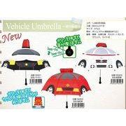 乗り物 キッズ 傘 光る 音が鳴る アンブレラ 子供傘 長傘 雨具 パトカー 消防車 救急車