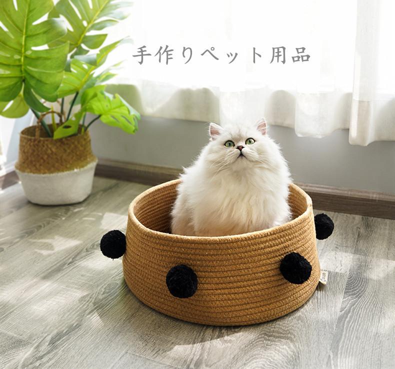 ペット用品 犬猫ベッド 丸いかご ペット ハウス 4色