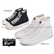 S) 【オニツカタイガー】OK バスケットボール MT1183A203 スニーカー 全2色 メンズ レディース