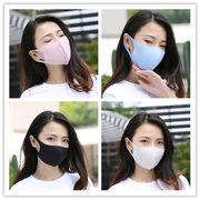 2020春夏新作★防塵マスク★花粉★男女兼用マスク 大人用 mask★洗えるマスク