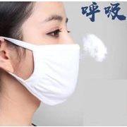 即納 業務用布製夏マスク20枚入り 夏のマスク1枚単価39円♪