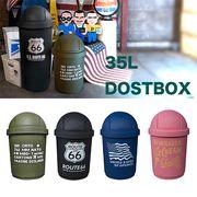 【Diner】【American Classic!!】35L AMERICAN  DUST BOX ゴミ箱