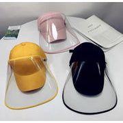 新作 子供 帽子 キャップ 野球帽 uvカット 保護シールド  飛沫防止 フェイスマスク