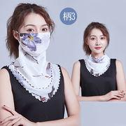 夏マスク スカーフ マスクスカーフ 花柄 おしゃれ エレガント 防塵 花粉 UVカット 蒸れにくい