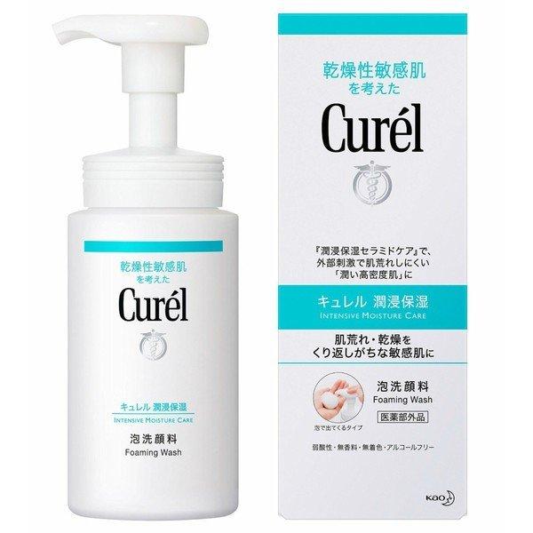 花王 Curel キュレル 泡洗顔料 150ml
