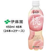 ☆伊藤園 Vivit's 桃 Soda PET 450ml×48本(24本×2ケース) 49605