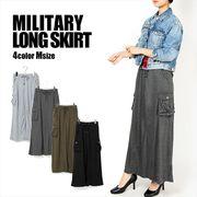 「LAZY DAISY」マキシ丈 ミリタリー系 ポケット付き ロングスカート 8451-0728