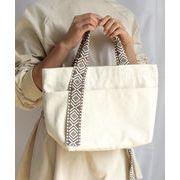 Original total bag 26125