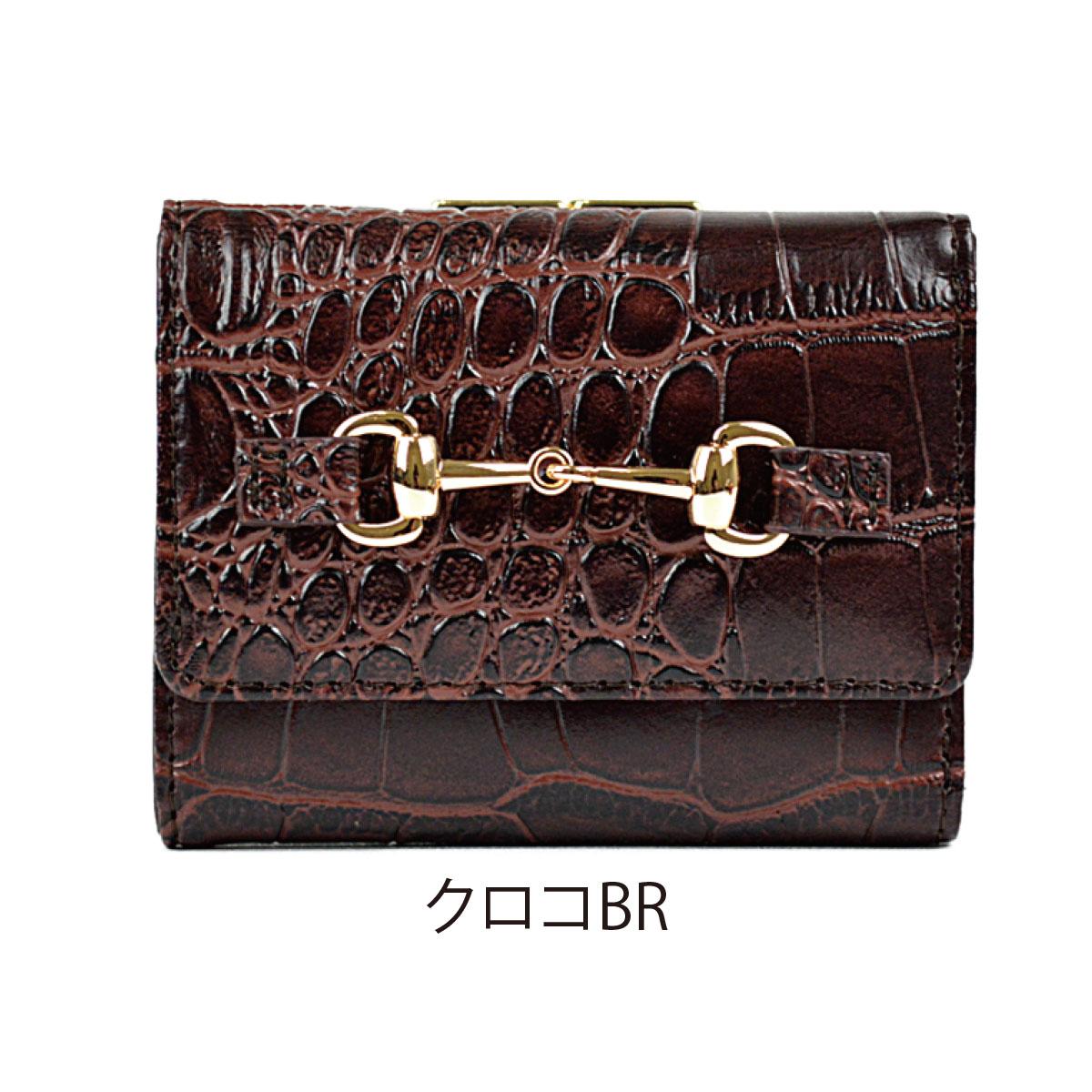 ビット 三つ折り財布 がま口ミニ財布 [アガサ] / レディース ウォレット