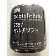 3M スコッチ・ブライト マルチソフト 7557