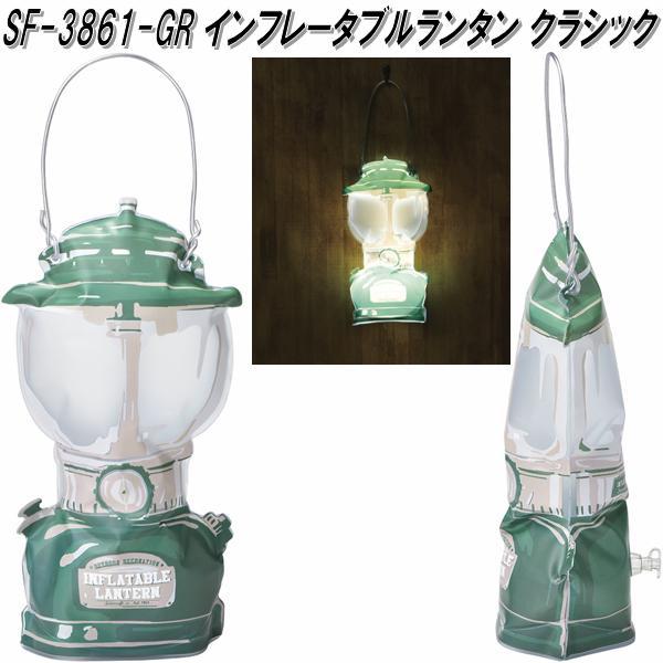 インフレータブルランタン 空気で膨らむLEDランタン キャンプ アウトドア 防水ランプ outdoor2105