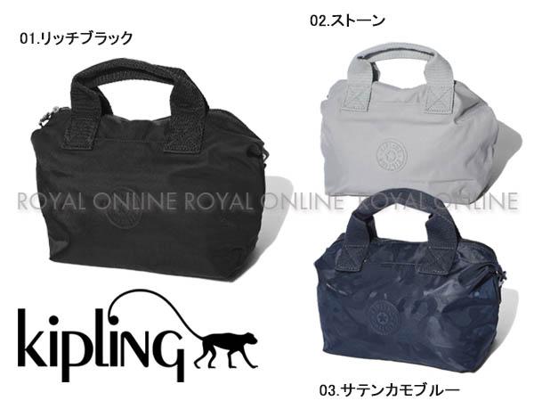 S) 【キプリング】カラ ミニ KI7496 ショルダーバッグ 全3色 レディース