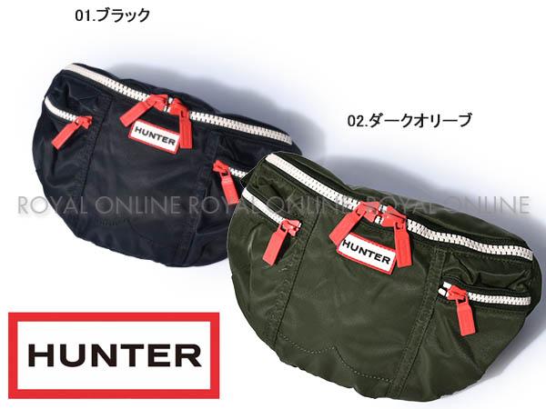 S) 【ハンター】バムバッグ UBP7020KBM ボディバッグ 全2色 メンズ レディース