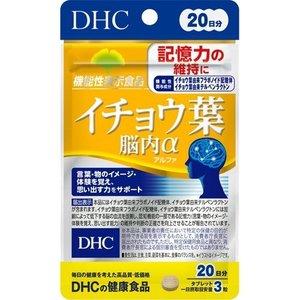 DHC サプリメント イチョウ葉脳内α 20日分 60粒