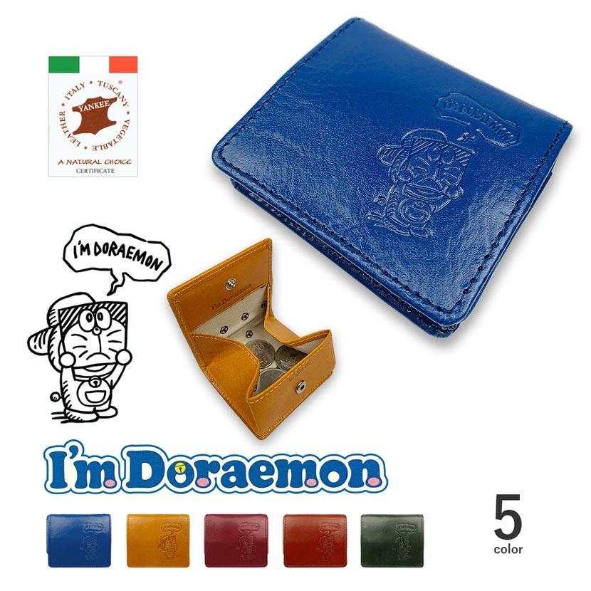 【全5色】ドラえもん イタリアンレザー ボックス型 コインケース 小銭入れ リアルレザー