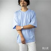 【2020新作】 Tシャツ メンズ 半袖 ポケット付 ビッグシルエット ビッグTシャツ ビックT オーバーTシャツ