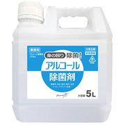 アルコール70%配合検査済み ムオティ除菌スプレー5L(業務用)