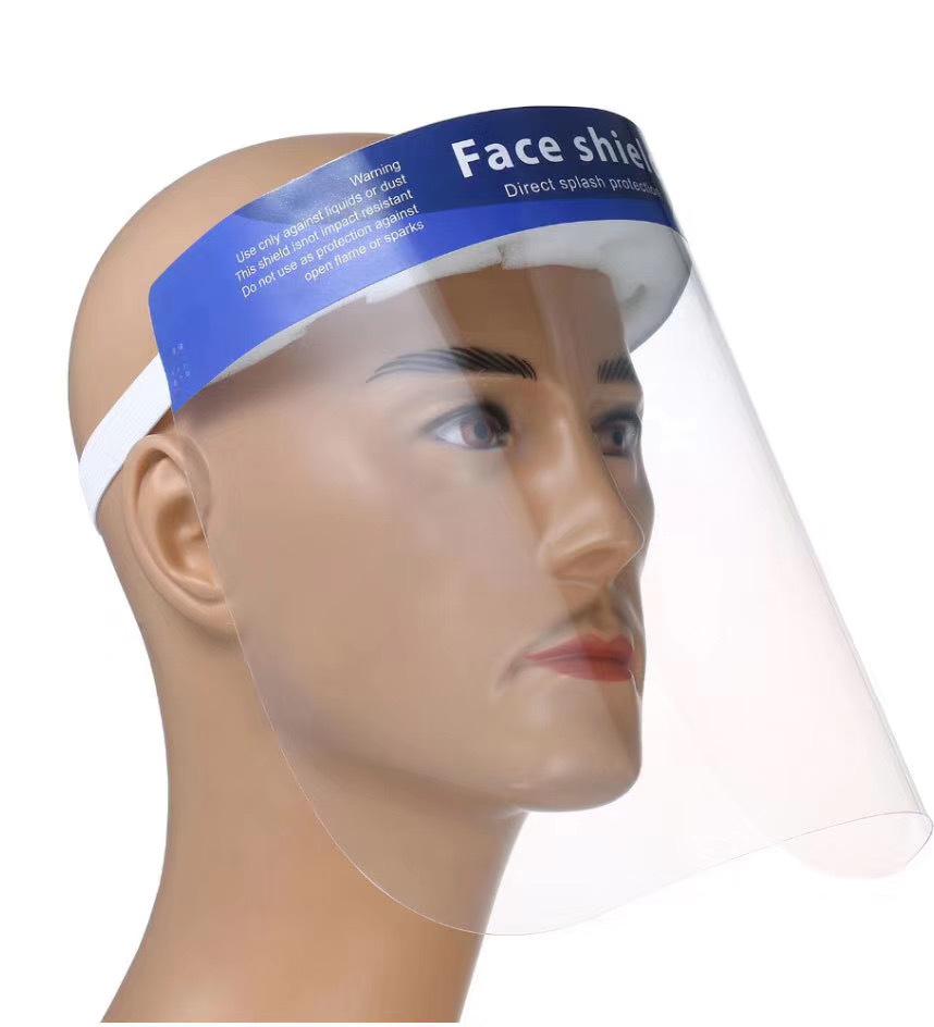 【即納】フェイスガード 保護シールド ゴム調整対応  透明シールド 軽量 花粉 唾液 防砂 防風