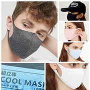 即納 COOL  MASK 6カラー 夏マスク 冷感マスク 日焼け対策 水洗可 ウレタン 防塵 花粉 UVカット