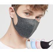 一部東京即納★防塵マスク★花粉男女兼用マスク 大人用 mask洗えるマスク 冷感マスク