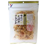 ※北海道仕込み 味わい 皮付きさきいか 85g