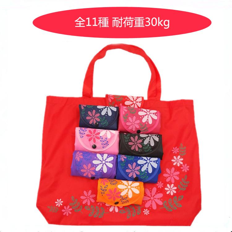 エコバッグ 買い物袋 ショッピングバッグ 花柄