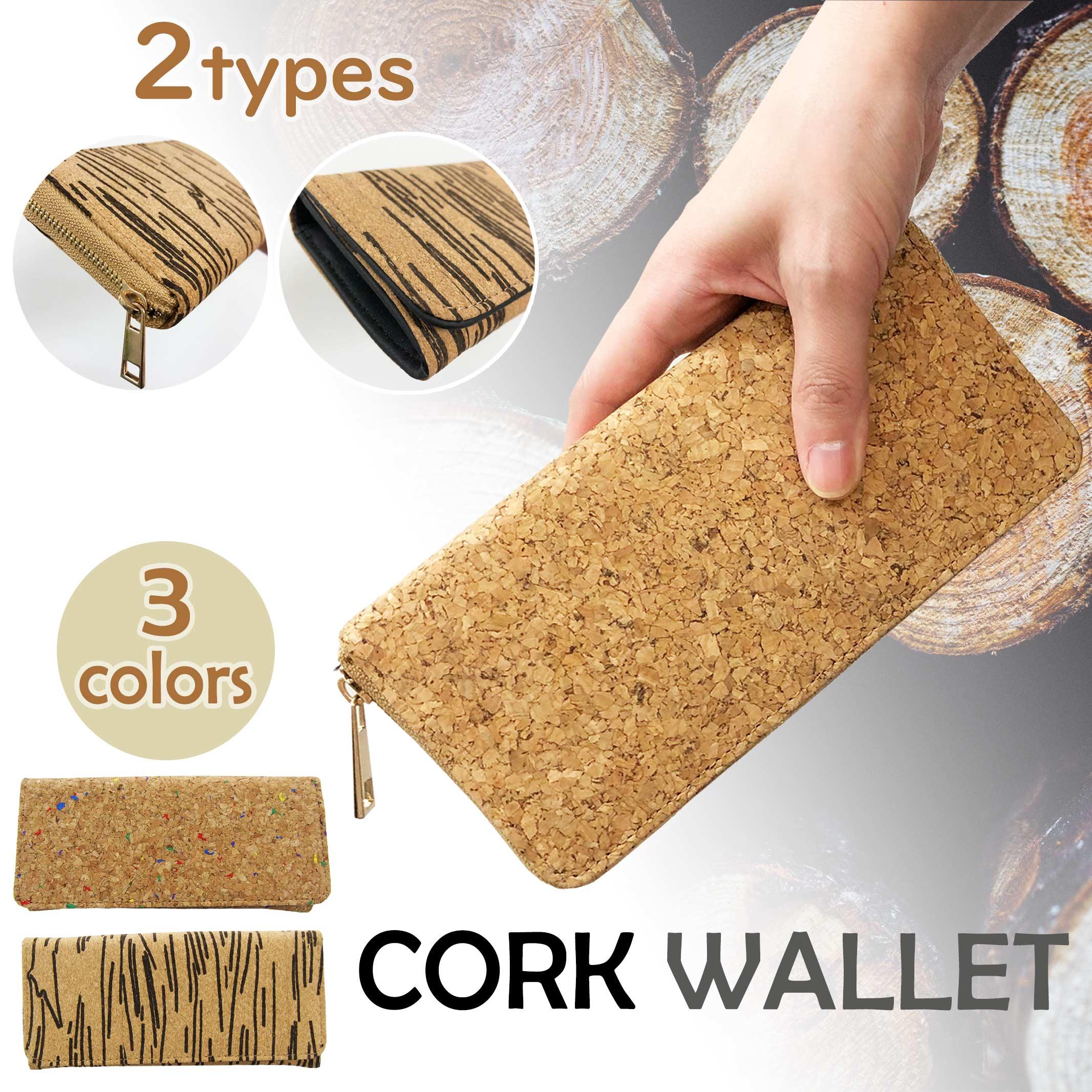 コルク 財布 木製  長財布 おしゃれ ウッド 二つ折り財布 ファスナー レディース 木目 自然