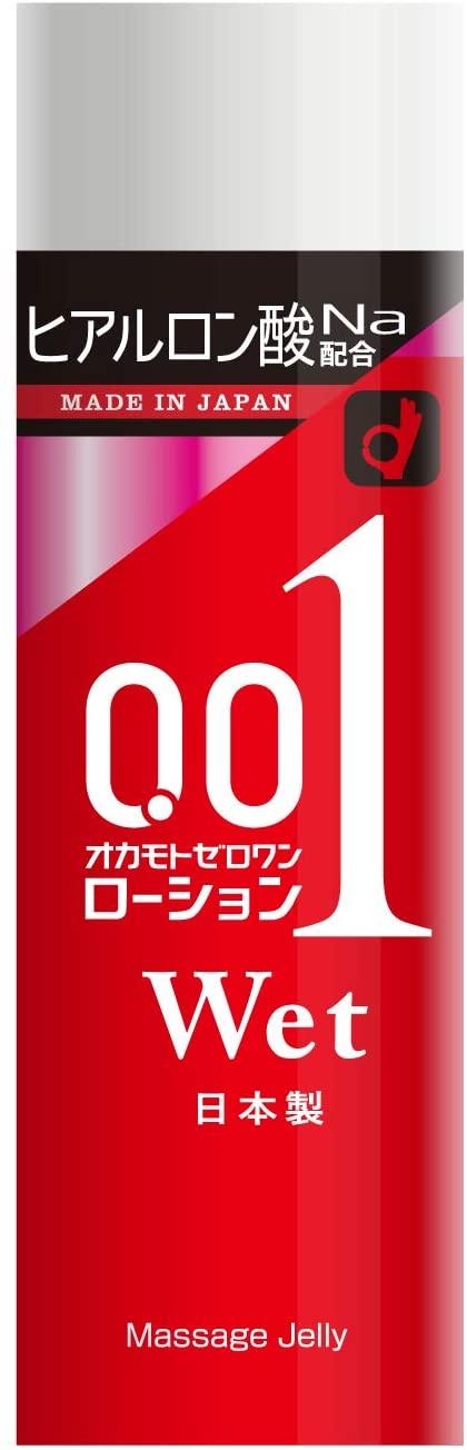 0.01 オカモト