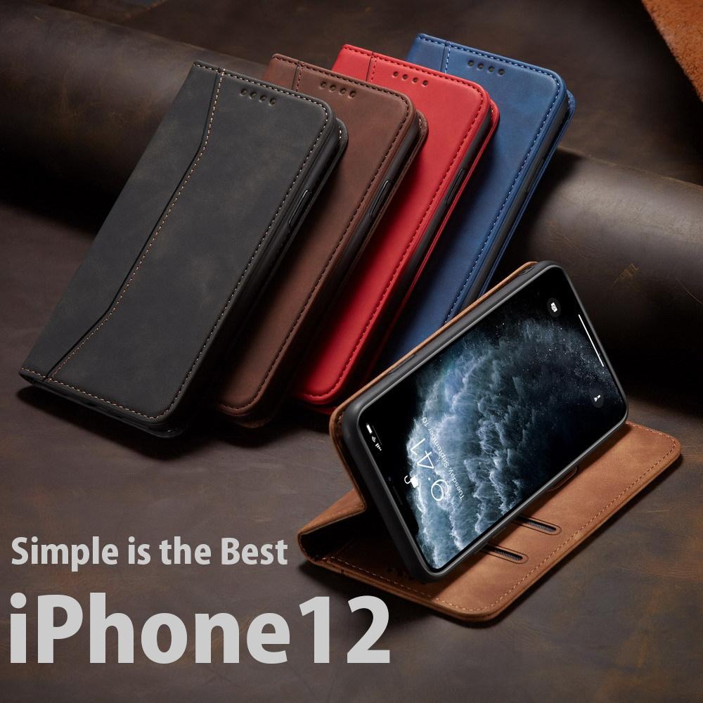 【iPhone新機種対応】iPhone 12 11 pro アイフォン iphoneケース ベーシック TPU PU 手帳 カード収納
