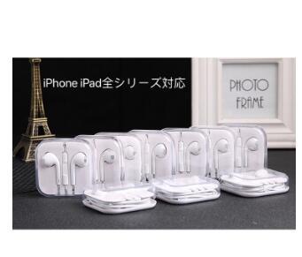 iPhone スマホイヤホン マイク リモコン機能付 iPhone/iPod touch/iPad対応イヤホンマイク