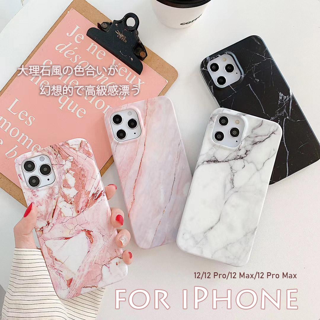 【iPhone新機種対応】iPhone 12 アイフォン スマホケース iphoneケースTPU 大理石風