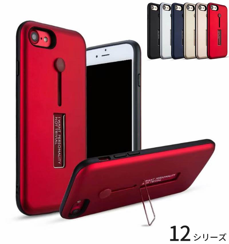 スマホ ケース iPhone12 11 pro max 女性 携帯ケース スマホケース フルカバー スタンド付