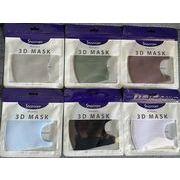 7色★高品質日本語パッケージ 防塵マスク★立体マスク 花粉症対策★大人用 mask★冷感マスク 洗えるマスク