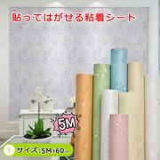 おしゃれ 可愛い 北欧 壁紙シール DIY自分で 防水 キッチン 賃貸 木目調 補修 シール壁紙