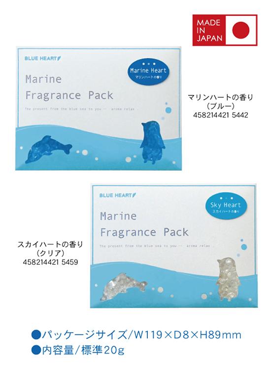 日本製【さわやかな香りの粒がたくさん詰まった封筒型のサシェ☆香り袋】マリンフレグランスパック