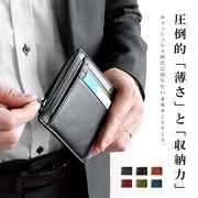 カードケース メンズ レディース ユニセックス 本革 レザー キャッシュレス 小銭入れあり ab-cd012