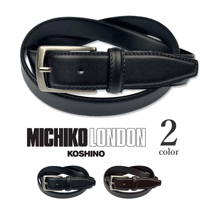 全2色 MICHIKO LONDON ミチコロンドン リアルレザー バックルロゴデザイン ベルト