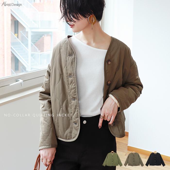【G-1】ノーカラー キルティング ジャケット