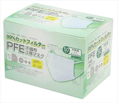PFE不織布3層マスク 子供サイズ 50枚入 【 株式会社富士 】 【 マスク 】