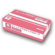 フィットプラスチックグローブ(M) パウダーフリー PVCグローブ PVC手袋 プラスチック手袋 粉なし