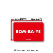 アントニオ猪木X東スポ ベストショット ステッカー  BOM-BA-YE プロレス IN025 gs 公式 2020新作