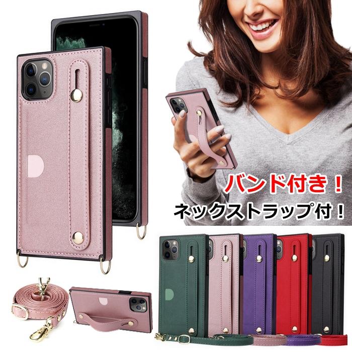 iphone12ケース ショルダーストラップ付 バンド付き PU iPhone7 ケース