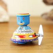 ブリキ スペースロボット
