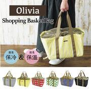 ショッピングバスケットバッグ Olivia ハンドル付/肩掛け【エコバッグ】【ライフ】