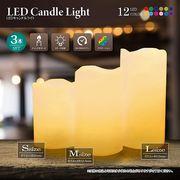 【色鮮やかなグラデーション】電池式 LEDキャンドルライト 3本セット(モード切替・リモコン付)