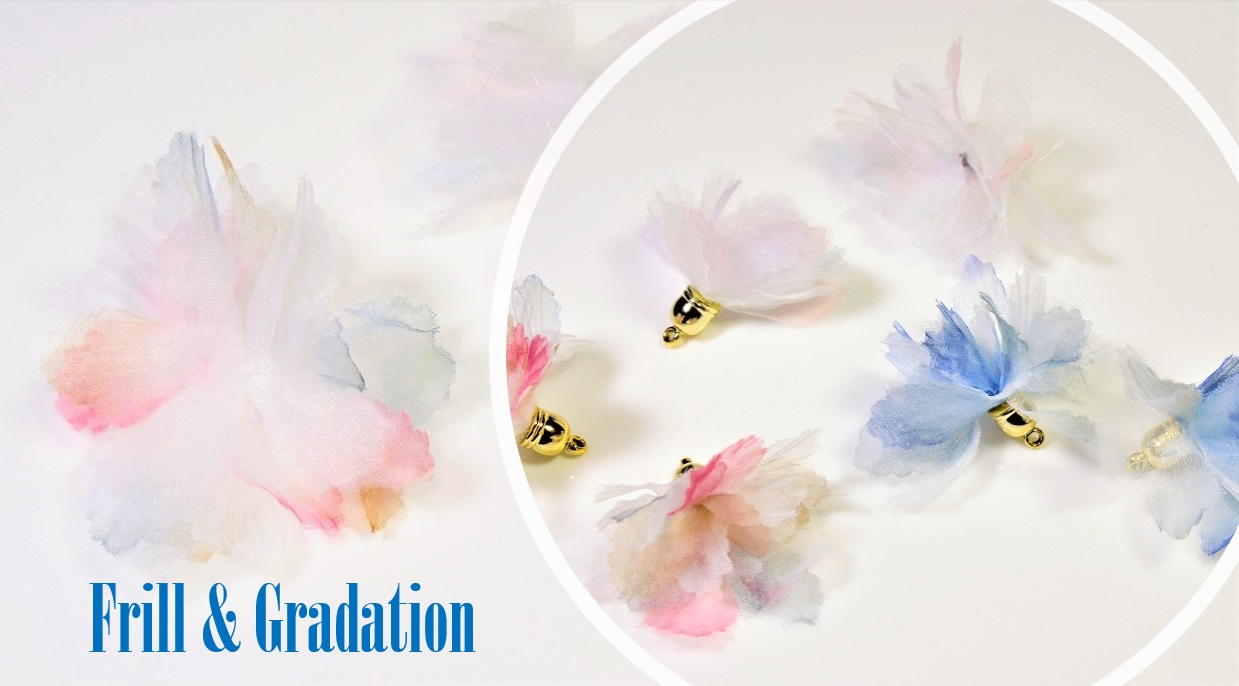 フリルリボン/フラワータッセル素材/グラデーションカラートレンドパーツ