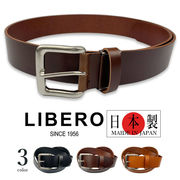全3色 LIBERO リベロ 日本製 リアルレザー プレーン ワイド ベルト レザー 牛革